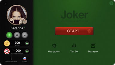 joker screen